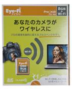 Eye-Fi (アイファイ)
