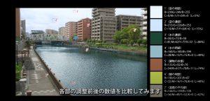 色調調整を極める「RGB リフォーム①」週刊DIGITABLE159号